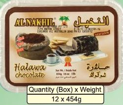 Halva with Chocolate
