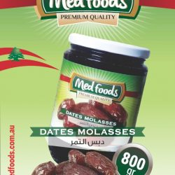 Dates Molasses