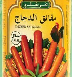 Chicken Sausages